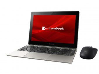 小学生向けノートパソコン Dynabook「ノートパソコン dynabook K1」1