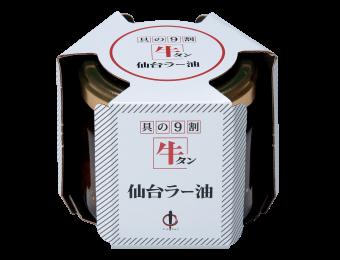 陣中「牛タン仙台ラー油」1