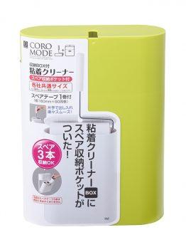 KOKUBO「コロモード」5