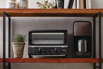 オーブントースター タイガー魔法瓶「オーブントースター やきたて KAK-G100」4