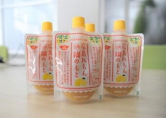 よしの味噌「広島れもん鍋のもと」1