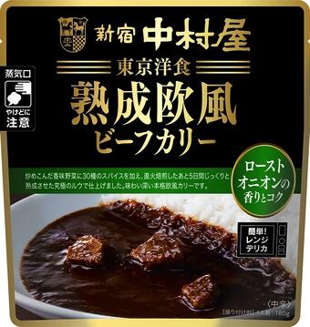 新宿中村屋「東京洋食熟成欧風ビーフカリー」1