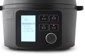 アイリスオーヤマ「電気圧力鍋 2.2L KPC-MA2-B」2