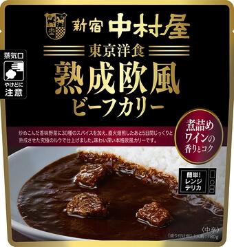 新宿中村屋「東京洋食熟成欧風ビーフカリー」3