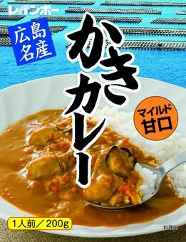 レインボー食品「広島名産かきカレー」2
