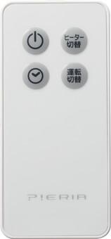 ドウシシャ「人感センサー付き 壁掛けセラミックヒーター」4