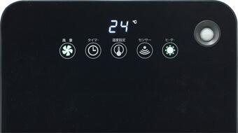 山善「YAMAZEN 人感/温度センサー搭載大風量セラミックファンヒーター DSF-VN12」4