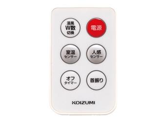 コイズミ「セラミックヒーターKPH-1080/H」4