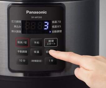 Panasonic「SR-MP300」3
