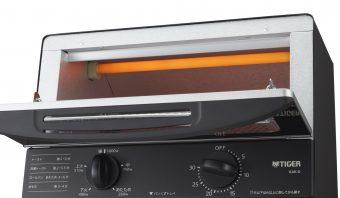 オーブントースター タイガー魔法瓶「オーブントースター やきたて KAK-G100」2