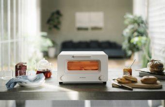 オーブントースター バルミューダ「バルミューダ ザ・トースター」5