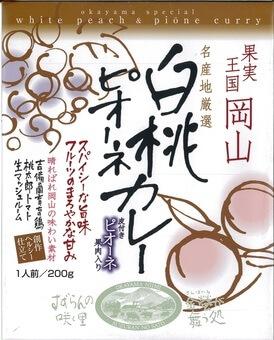 岡山「白桃ピオーネカレー」1