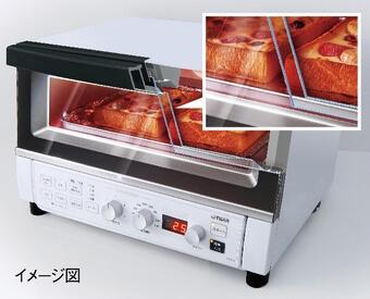タイガー魔法瓶「コンベクションオーブン&トースター KAT-A130」2