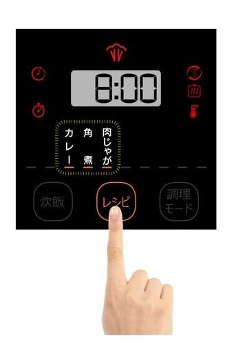 ティファール「ラクラ・クッカー コンパクト 電気圧力鍋」4