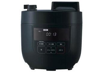 シロカ「電気圧力鍋 SP-D131」4