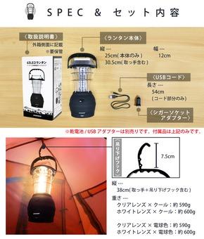LEDランタン DABADA「LED ランタン 63灯」2
