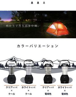 LEDランタン DABADA「LED ランタン 63灯」5