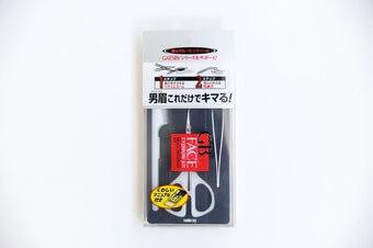 メンズ眉毛用シザー GB「メンズ アイブローキット」1