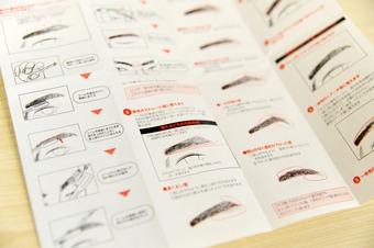 メンズ眉毛用シザー GB「メンズ アイブローキット」3